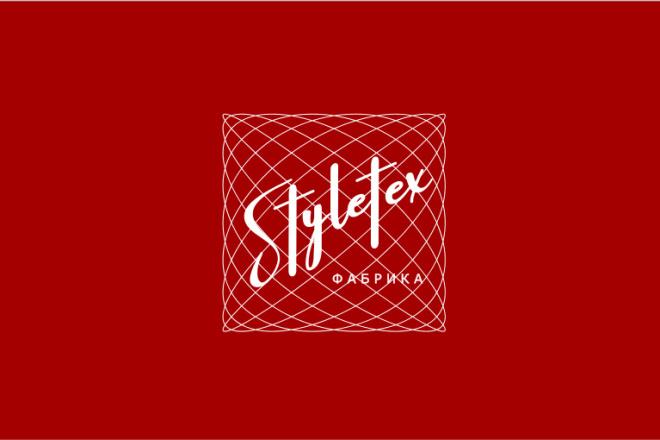 Сделаю стильный именной логотип 100 - kwork.ru