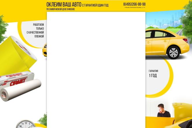 Фон для магазина на Авито. ру 133 - kwork.ru