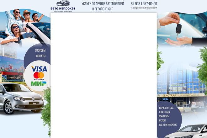 Фон для магазина на Авито. ру 123 - kwork.ru