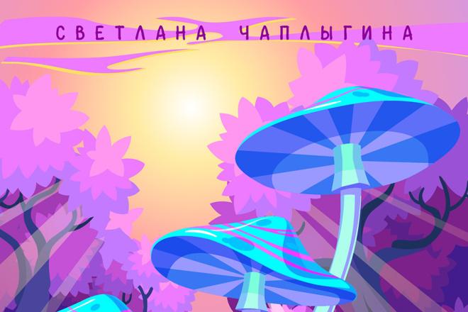Векторная иллюстрация, персонаж 4 - kwork.ru