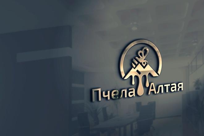 Сделаю дизайн логотипа 86 - kwork.ru