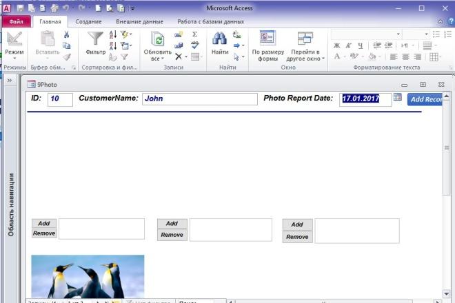 VBA Макросы MS Office 22 - kwork.ru