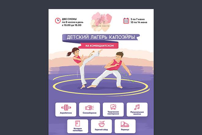Разработаю дизайн рекламного буклета 10 - kwork.ru