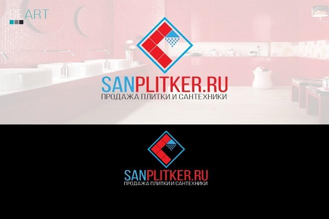 Создам качественный логотип, favicon в подарок 91 - kwork.ru