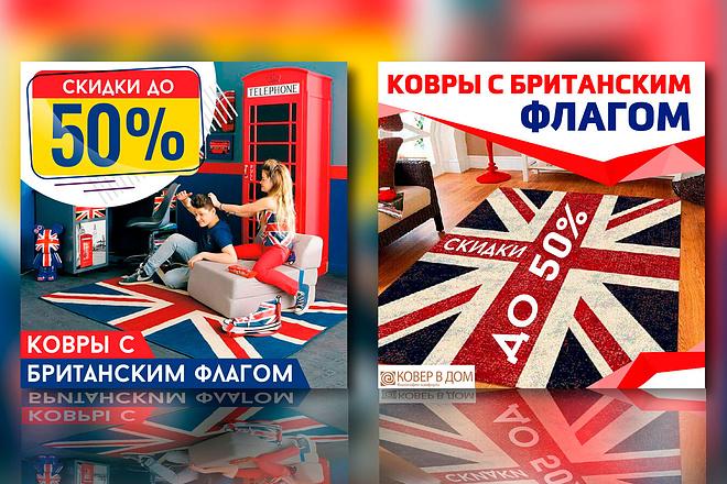 Создам стильный баннер + исходник 35 - kwork.ru