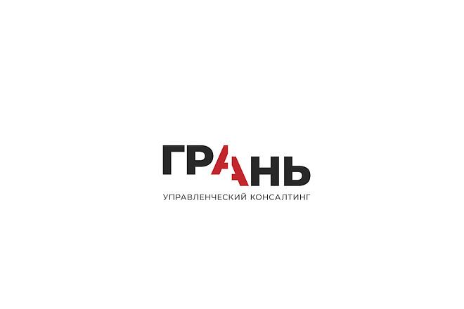 2 эффектных минималистичных лого, которые запомнятся 47 - kwork.ru