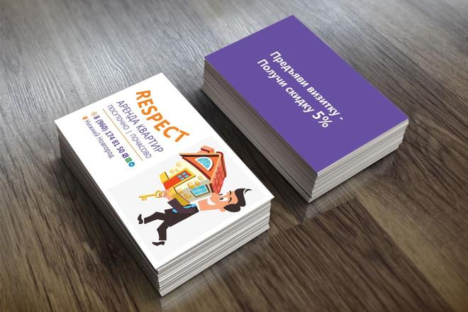 Создам 3 варианта визитки 29 - kwork.ru