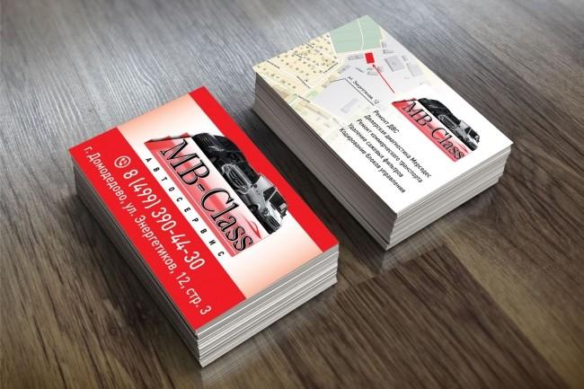 Создам 3 варианта визитки 41 - kwork.ru