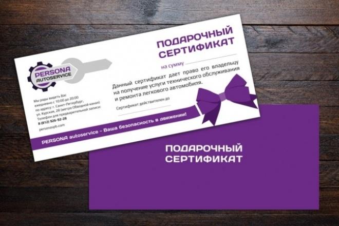 Создам 3 варианта визитки 94 - kwork.ru