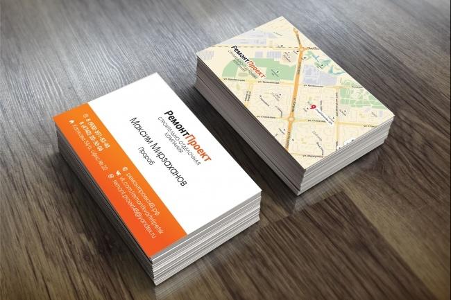 Создам 3 варианта визитки 83 - kwork.ru
