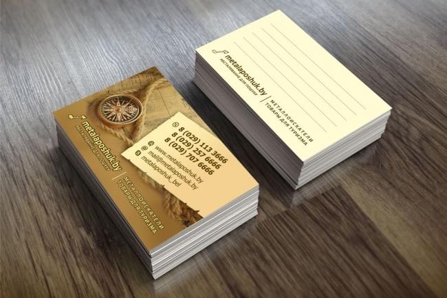 Создам 3 варианта визитки 81 - kwork.ru