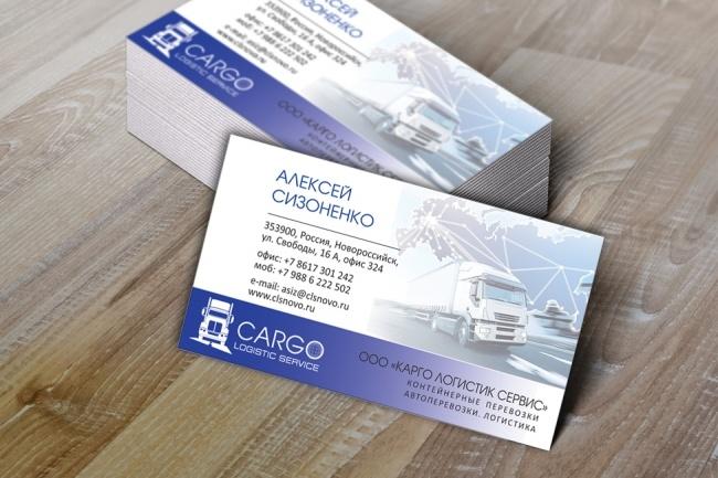Создам 3 варианта визитки 70 - kwork.ru