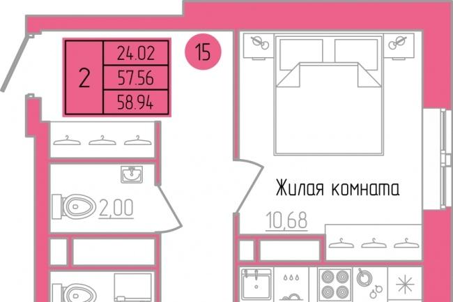 Переведу в вектор Ваше растровое изображение 6 - kwork.ru