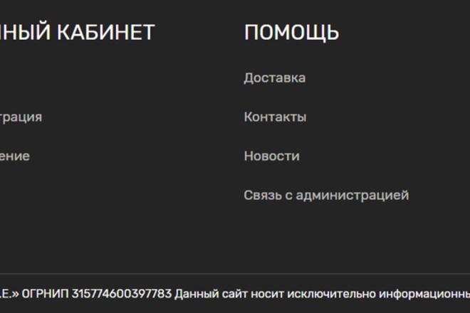 Доработка верстки и адаптация под мобильные устройства 2 - kwork.ru