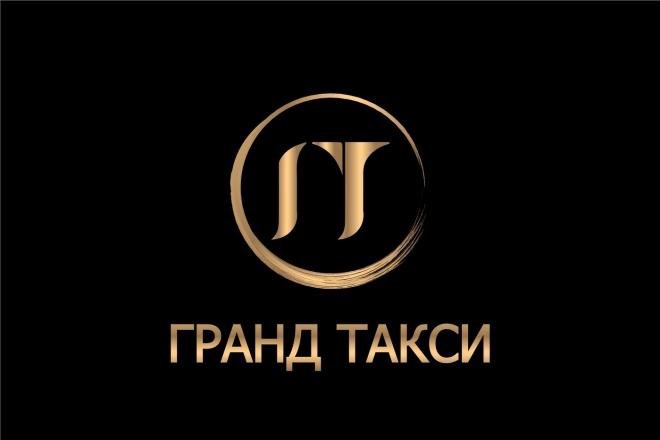 Разработаю Геральдический - Гербовый логотип 12 - kwork.ru