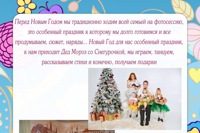 Изготовлю портфолио для школьника 1 - kwork.ru