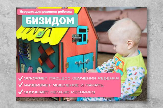 Баннер анимированный . gif 18 - kwork.ru
