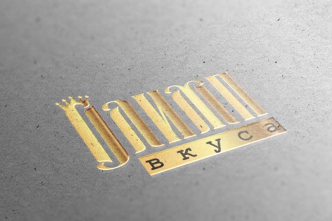 Разработаю винтажный логотип 85 - kwork.ru