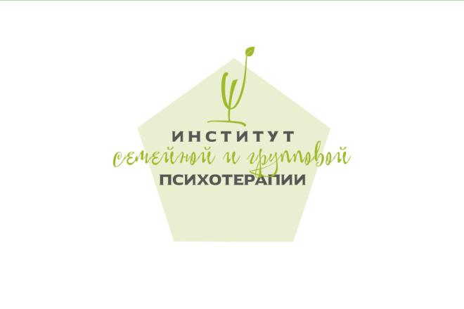 Сделаю стильный именной логотип 4 - kwork.ru