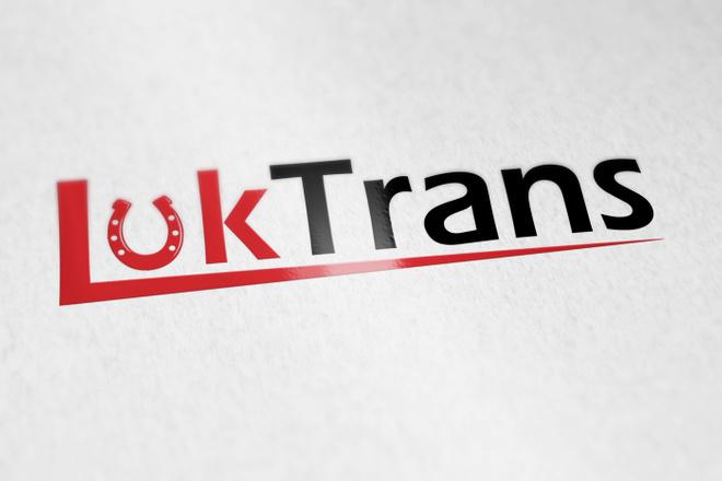 Профессиональный логотип по Вашему рисунку. Превращу эскиз в бренд 24 - kwork.ru