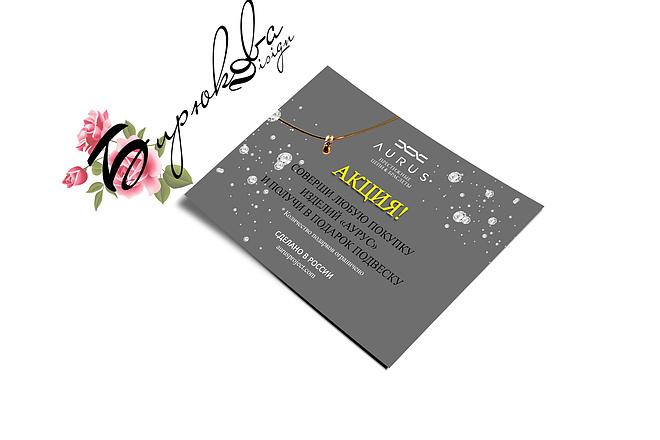 Разработаю дизайн листовки или флаера 3 - kwork.ru