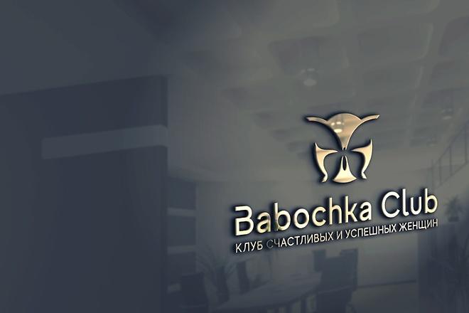 Сделаю дизайн логотипа 57 - kwork.ru