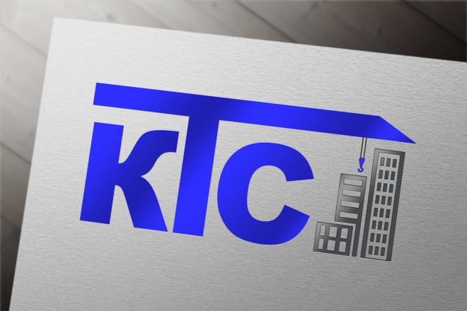 Нарисую логотип в векторе по вашему эскизу 71 - kwork.ru