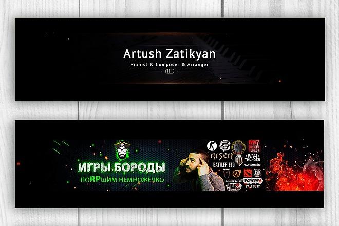 Дизайн Группы VK 11 - kwork.ru