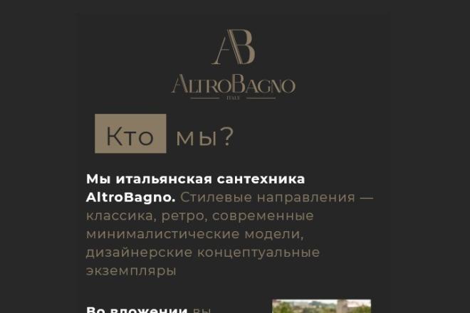 Сделаю адаптивную верстку HTML письма для e-mail рассылок 48 - kwork.ru