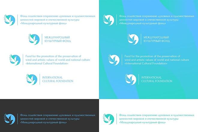 Ваш новый логотип. Неограниченные правки. Исходники в подарок 68 - kwork.ru