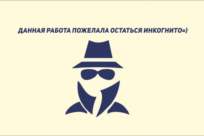 Листовка или флаер 21 - kwork.ru