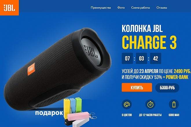 Скопирую Landing Page, Одностраничный сайт 38 - kwork.ru