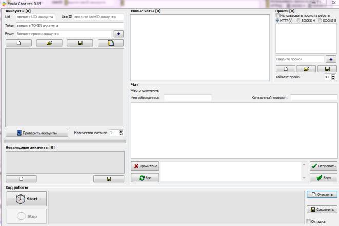 Напишу программу под Windows 31 - kwork.ru