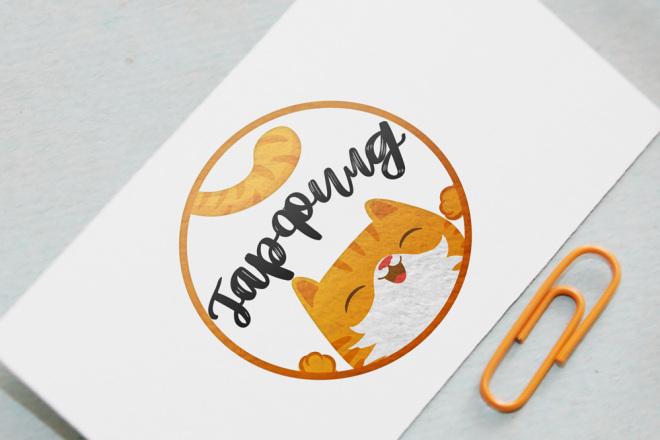 Сделаю 3 варианта логотипа в круглой форме 52 - kwork.ru
