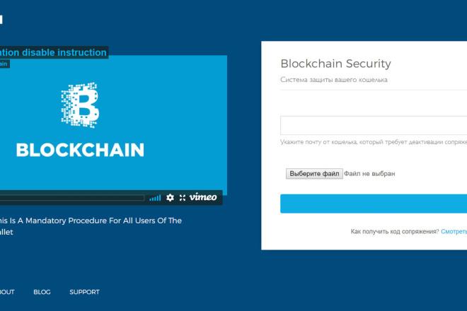 Копия Landing page с любой платформы. Лендинг, одностраничник под ключ 21 - kwork.ru