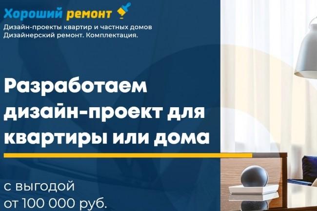 Копия Landing page с любой платформы. Лендинг, одностраничник под ключ 37 - kwork.ru