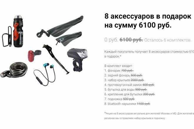 Скопировать Landing page, одностраничный сайт, посадочную страницу 26 - kwork.ru