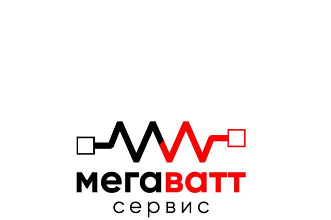Дизайн логотипа по Вашему эскизу 97 - kwork.ru