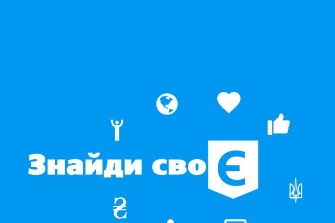 Дизайн логотипа по Вашему эскизу 95 - kwork.ru