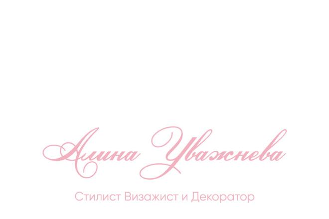 Дизайн логотипа по Вашему эскизу 87 - kwork.ru
