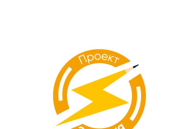 Дизайн логотипа по Вашему эскизу 79 - kwork.ru