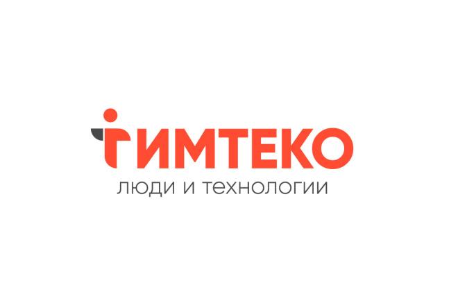 Дизайн логотипа по Вашему эскизу 77 - kwork.ru