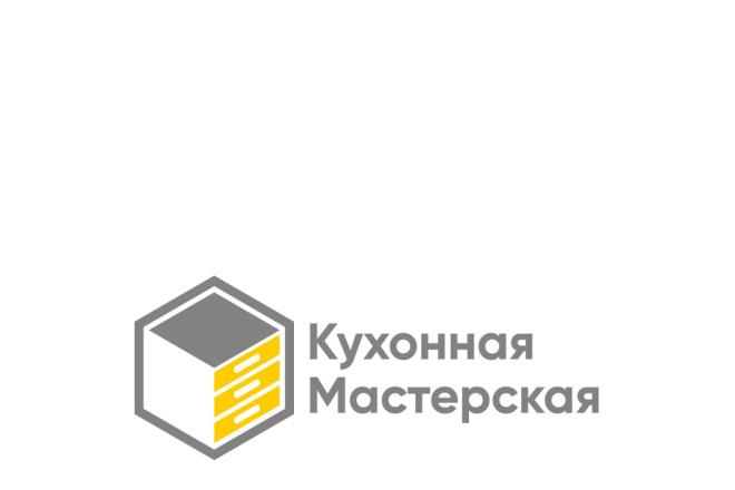 Дизайн логотипа по Вашему эскизу 74 - kwork.ru