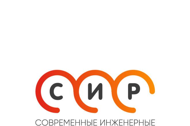 Дизайн логотипа по Вашему эскизу 63 - kwork.ru