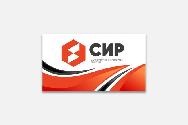 Дизайн логотипа по Вашему эскизу 57 - kwork.ru