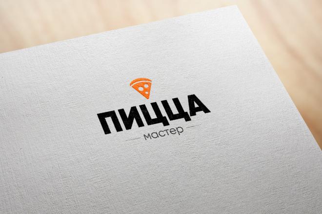 Дизайн логотипа по Вашему эскизу 51 - kwork.ru