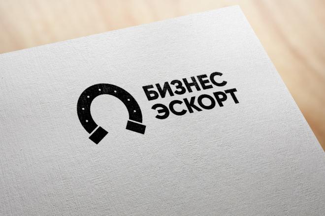 Дизайн логотипа по Вашему эскизу 47 - kwork.ru