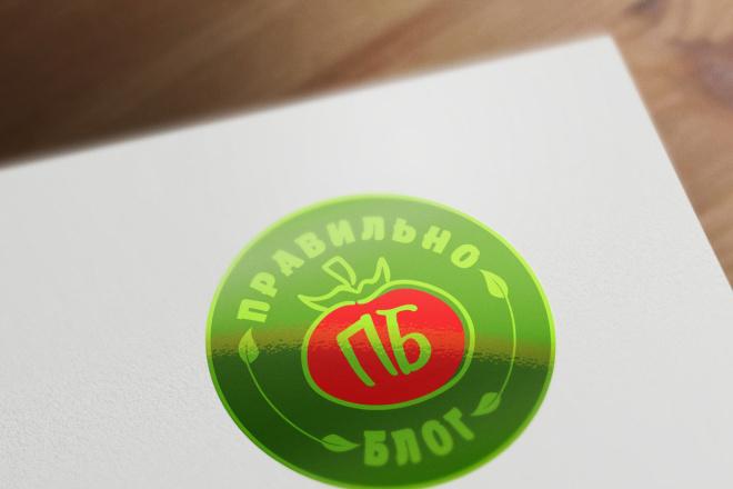 Сделаю 3 варианта логотипа в круглой форме 99 - kwork.ru