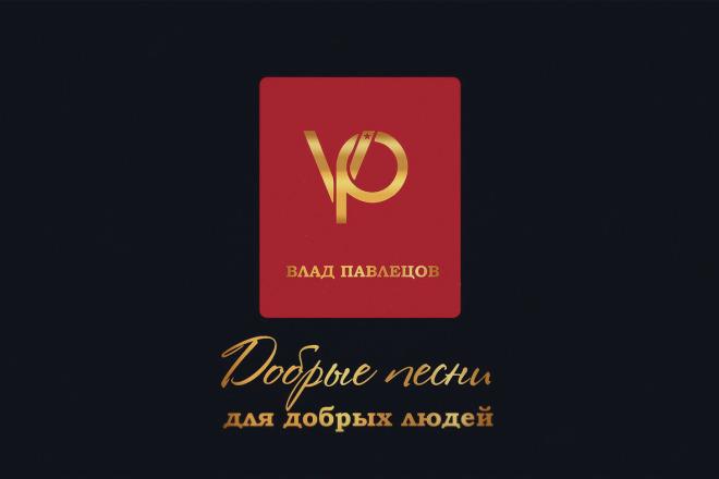 Видеозаставка 31 - kwork.ru