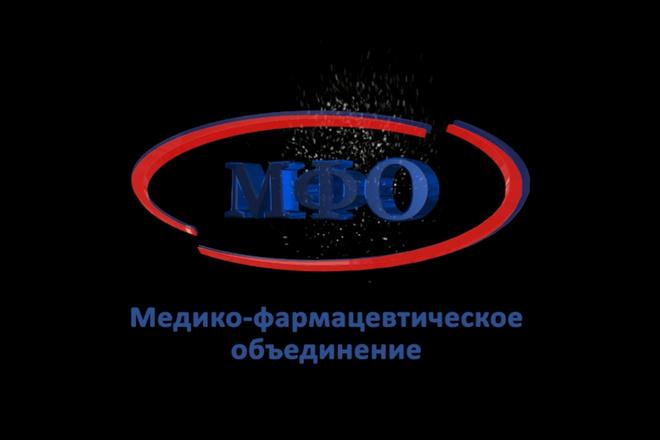 Видеозаставка 19 - kwork.ru